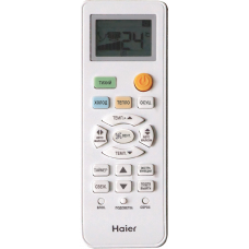Haier HSU-07HTL103/R2(IN) / HSU-07HTL103/R2(OUT)