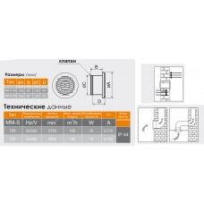 Высокотемпературный накладной вентилятор для саун ММ 100-S Бочка (дерево)
